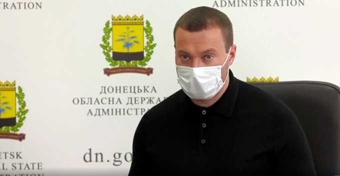 На Донетчине второй день подряд от коронавируса умирают жители
