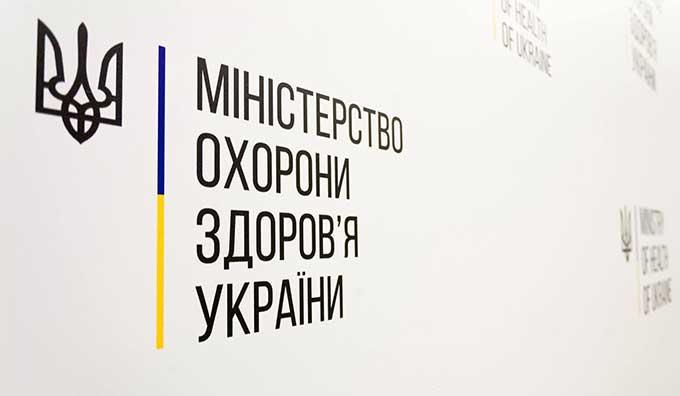 Почти 4 тысячи за сутки: Минздрав обнародовал свежую статистику – в Украине очередной антирекорд