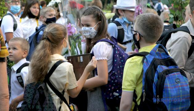 Школьные каникулы под угрозой. Стали известны новые даты