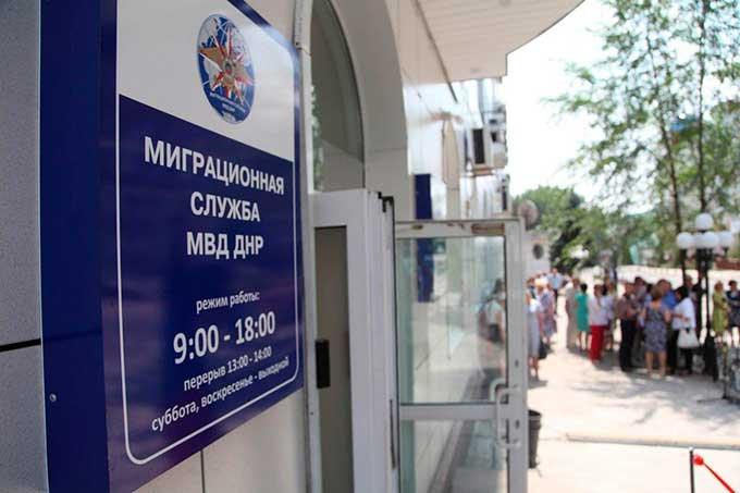 Карантин и паспортизация в ДНР