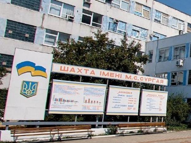 Шахту в Донецкой области отключают от электричества за долги