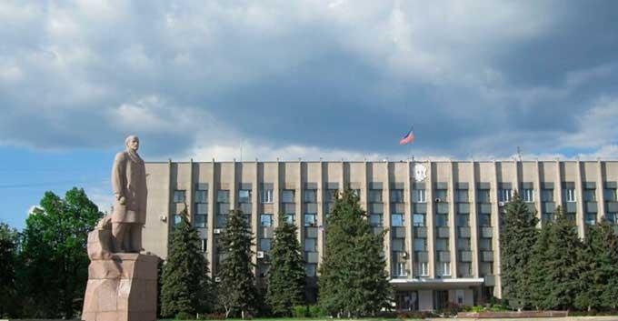 """Администрация"" Горловки закрылась на карантин"