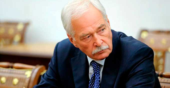 Россия хочет отказаться от Минских соглашений. В Москве сделали заявление