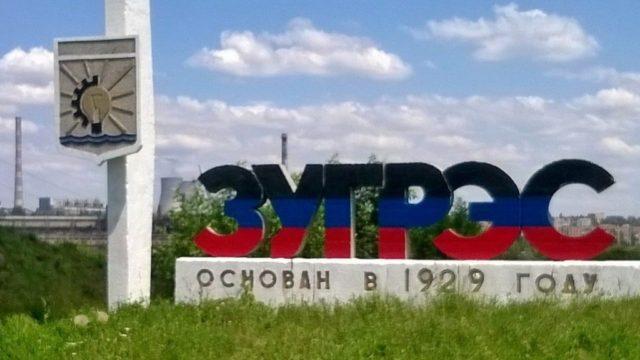 "Пушилин уволил ""мэра"" города"
