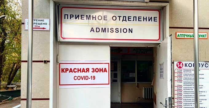 Все серьезно. В ДНР дополнительно открывают госпитальные базы для пациентов с COVID-19