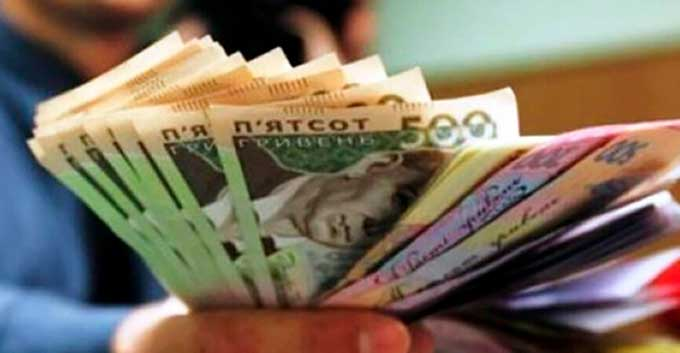 На пенсии не хватает: Официально получают зарплату лишь 9,5 млн украинцев