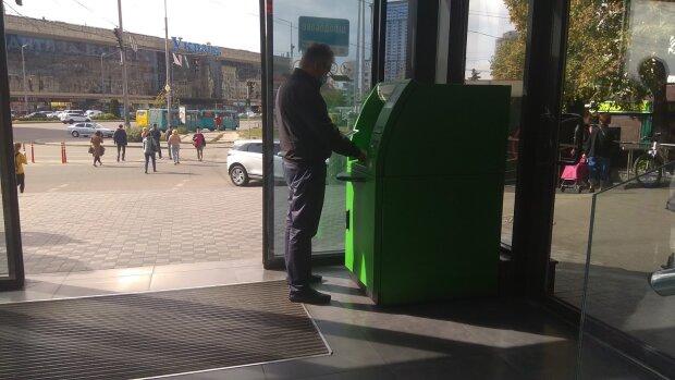 Все тайное станет явным: в Украине стартовала массовая проверка банковских карт. Транзакции не скрыть