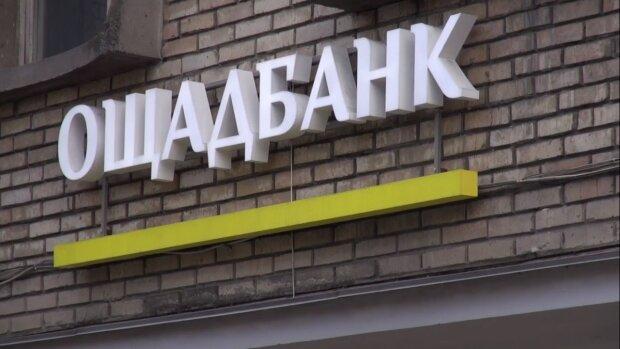 """""""Ощадбанк"""" массово закрывает счета: украинцев предупредили об изменениях, """"начиная с 21 декабря"""""""