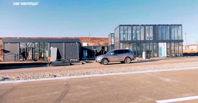 На КПВВ «Новотроицкое» показали, как строят сервисный центр