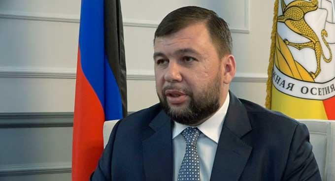 Пушилин сделал заявление. Позиция жителей ДНР будет учтена