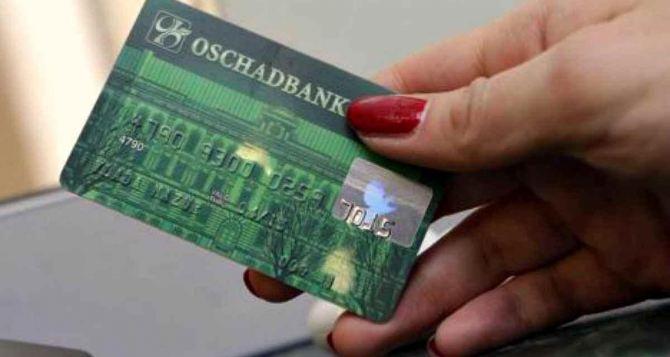В «Ощадбанке» рассказали, можно ли на пенсионную карту переселенца получить перевод из России