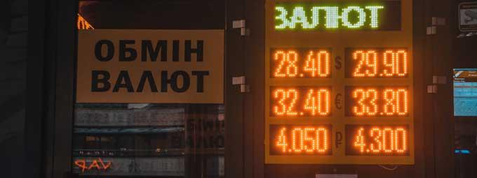 Новые цифры от НБУ: как курс валют изменится после выходных