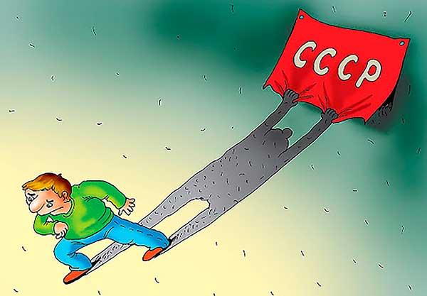 Россия и Донбасс: назад в СССР?