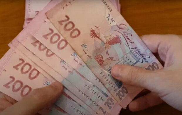 Кому доплатят 1000 гривен после проведения перерасчета пенсий