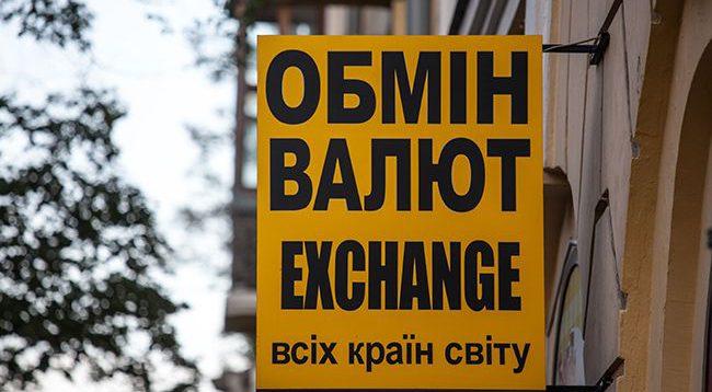 Доллар затаился перед рывком, НБУ раскрыл новый курс валют: чего ждать в обменниках