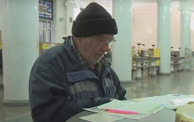 Кого в Украине оставят без повышения пенсии в марте