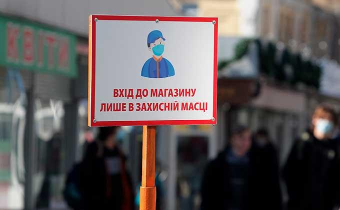 Новая волна коронавируса и новый локдаун в Украине: эксперты проанализировали важные моменты