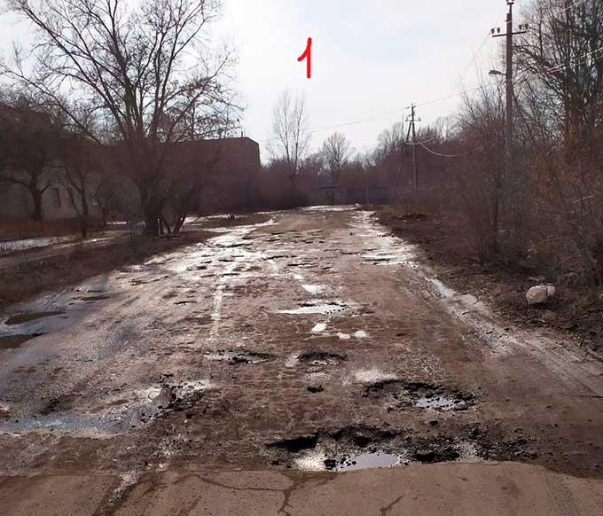 В Алчевске закончились дороги