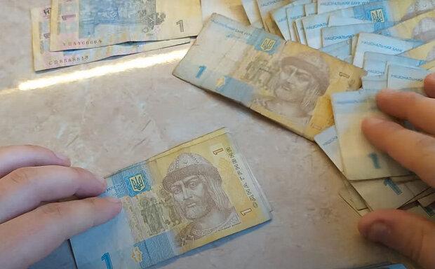 Украинцам начнут выплачивать компенсации. Названы категории
