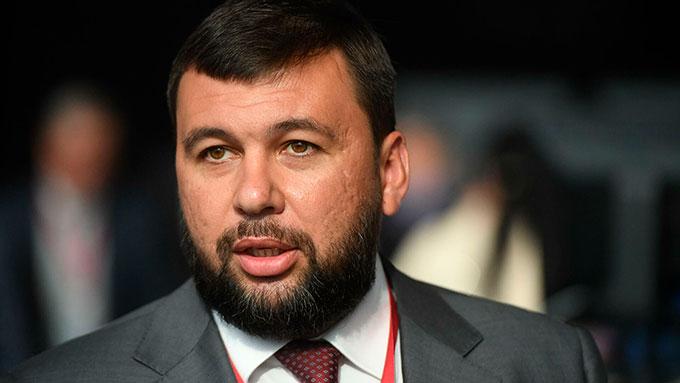 Пушилин пригрозил Киеву. Будут последствия