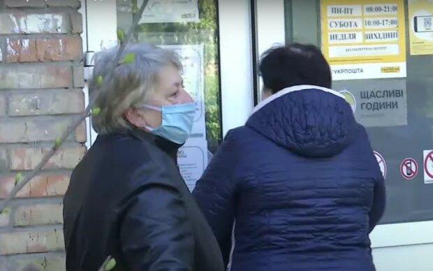 11 тысяч пенсия: Минсоцполитики назвал категорию граждан с повышенными выплатами