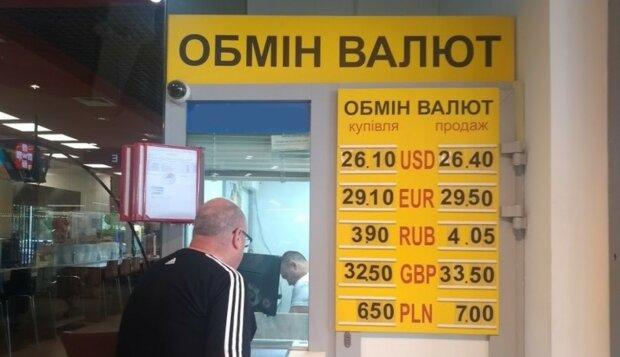 Доллар и евро оставят гривну за бортом, прогноз НБУ расстроил украинцев: что будет с курсом валют