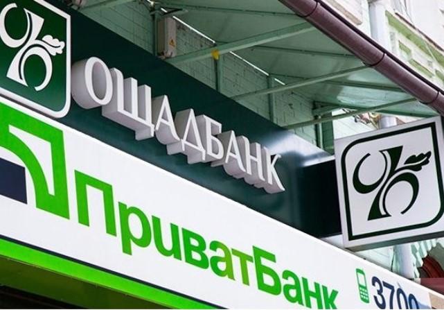 ПриватБанк и Ощадбанк массово блокируют счета клиентов: подробности