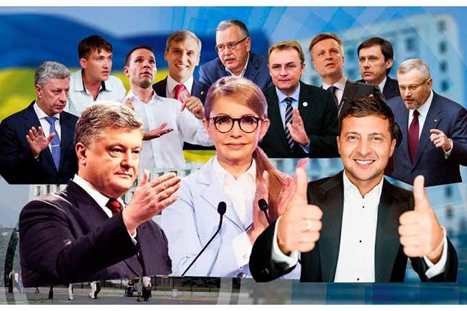 Украинское политическое шоу, или кто унижает Украину?