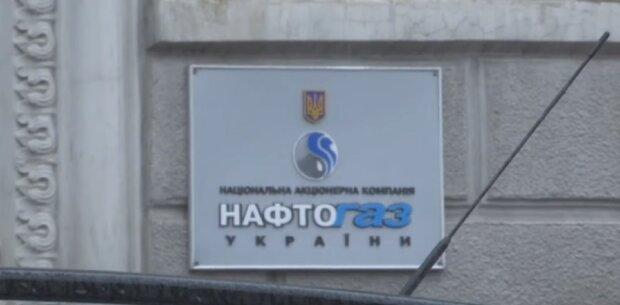 Надо успеть до 5 мая: Нафтогаз напомнил украинцам, подробная инструкция, что надо сделать в личном кабинете