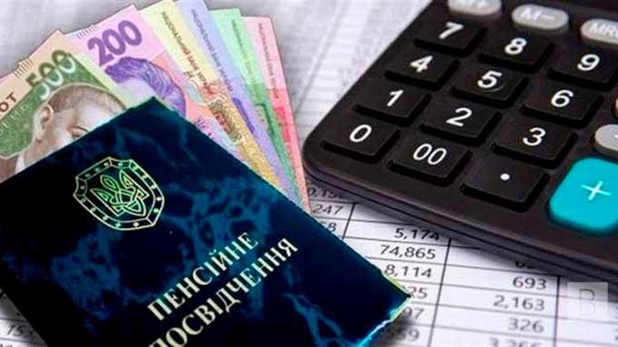 Экс-министр Розенко рассказал, что нужно, чтобы выплатить пенсии жителям ОРДЛО