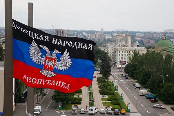 «Тупиковая» ветвь развития? Каковы реальные перспективы ДНР