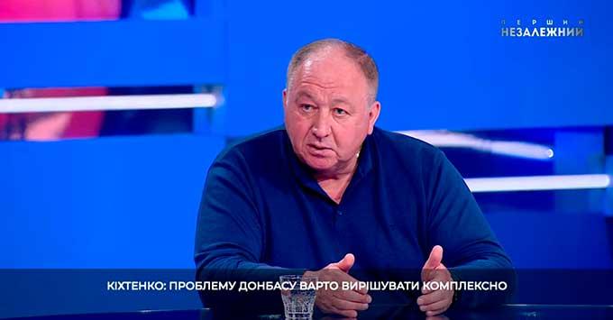 Экс-председатель Донецкой ОГА: Если мы хотим принести мир, нужно проводить выборы на всей территории Донбасса