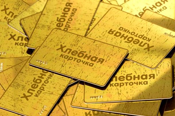 Продуктовые карточки: фальстарт