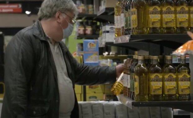 В Украине резко выросли цены на продукты: что подорожает вскоре еще больше