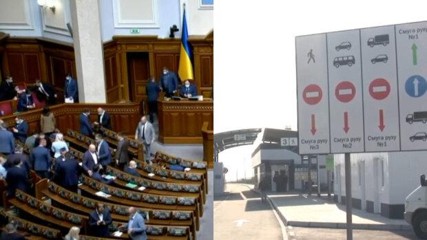 Верховная Рада хочет изменить статус Крыма