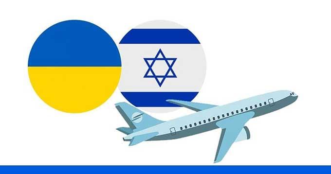 Израиль возобновил въезд для украинцев