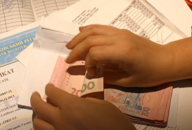 Часть украинцев оставят без субсидий. Условия