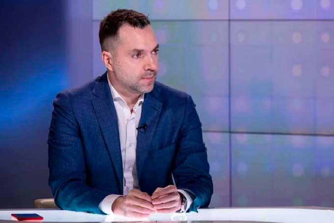 Арестович открыл тайну, как решить конфликт на Донбассе