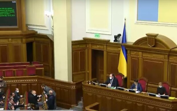 """У украинцев хотят забрать часть выходных. Заявление """"слуг народа"""""""