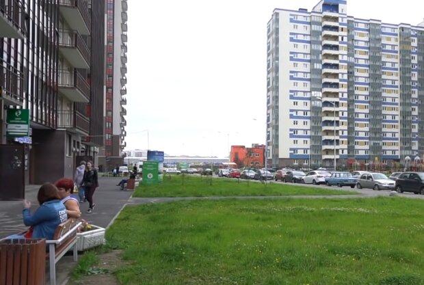 Каждый год новая цена: украинцам показали, как будут дорожать квартиры