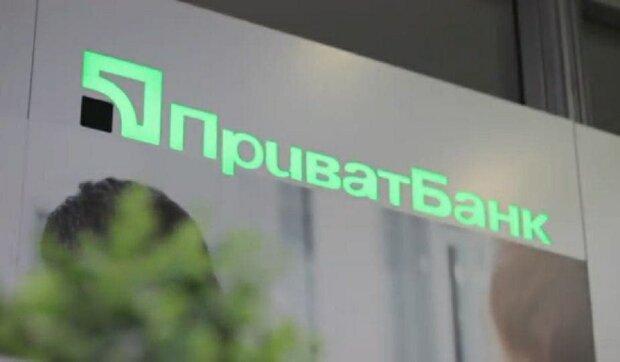 """Коснется каждого клиента: """"ПриватБанк"""" изменил правила использования карт для всех украинцев"""