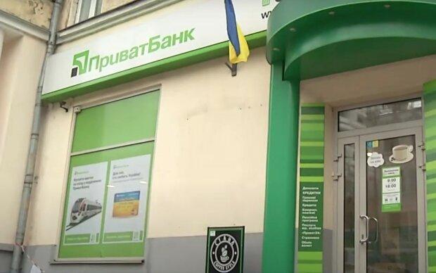ПриватБанк известил клиентов о новых правилах пользования карт