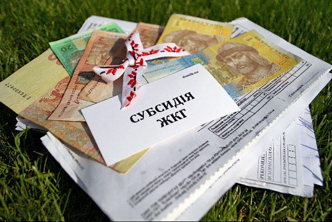 Урезание субсидий: экс-министр объяснил, почему пенсионерам придется платить на 700 гривен больше