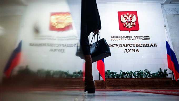 Выборы в Госдуму РФ: насколько мал Донбасс?