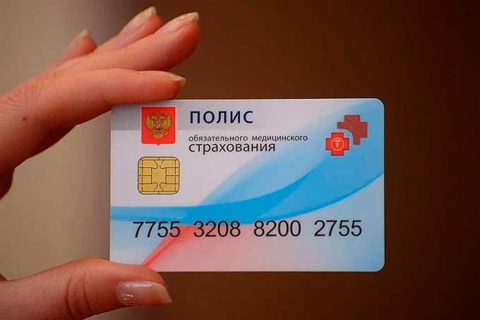 Зачем жителям ДНР российский медицинский полис страхования?