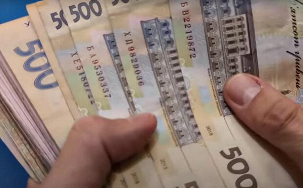 Доплат и премий больше не будет: минимальную зарплату в Украине начнут рассчитывать по-новому, детали решения Кабмина