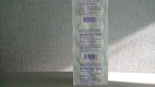 В Украине исчезнет реклама лекарств. Людей уже предупредили