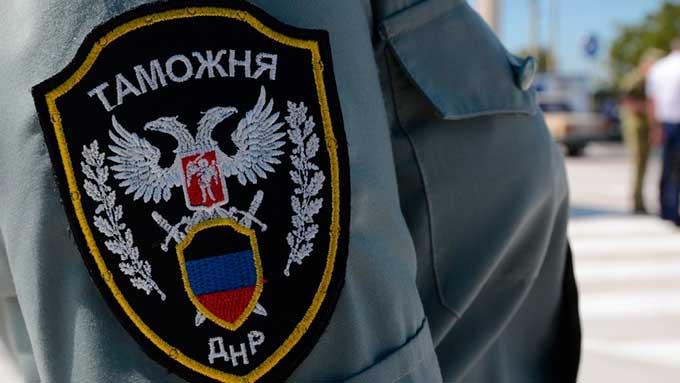 """""""Республика"""" торговли: абитуриенты в Донецке хотят быть таможенниками"""