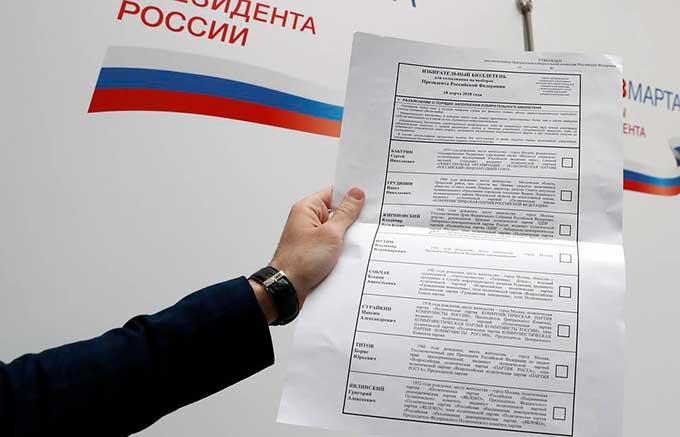 До выборов в РФ осталось немного: что происходит?