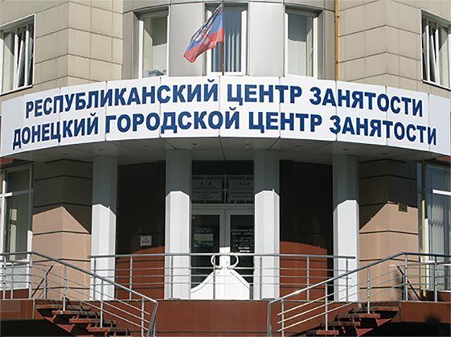 Почему из ДНР бегут специалисты в Россию